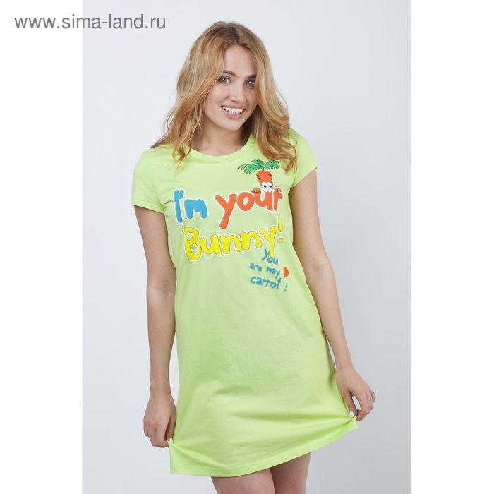 Туника женская Р807218 лимон, рост 170-176 см, р-р 42