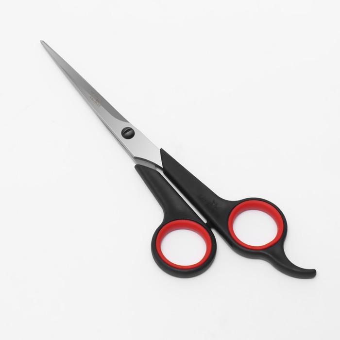 Ножницы парикмахерские с упором, 6,7 дюймов