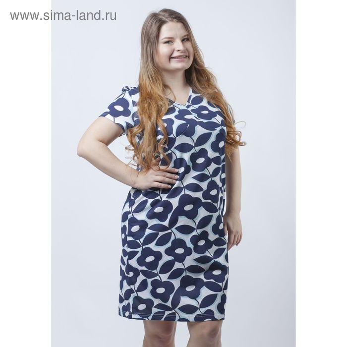 """Платье женское """"Гирлянды"""" Р708114, рост 170-176 см, р-р 48"""