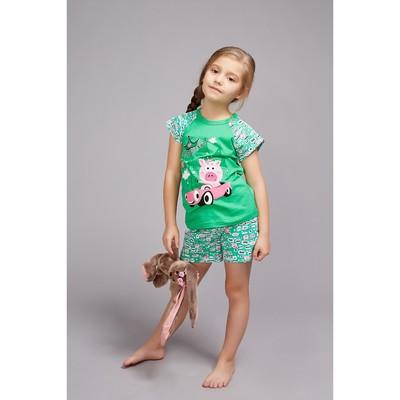 """Пижама для девочки """"Принцесса"""", рост 134-140 см (34), цвет изумруд"""