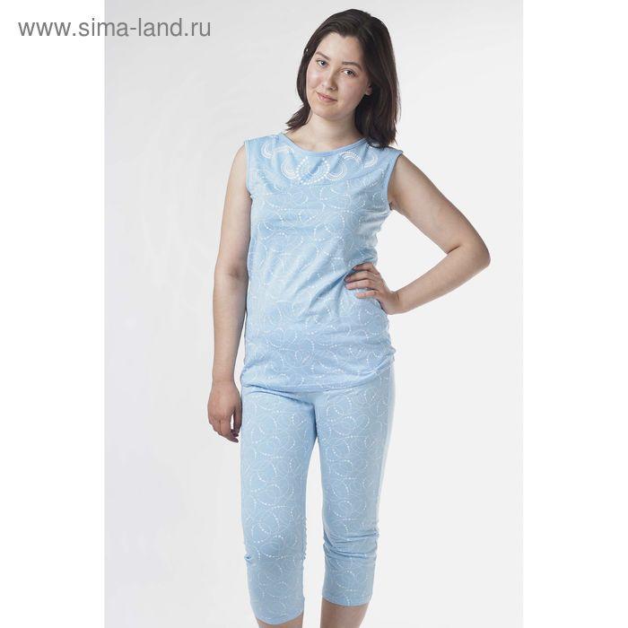 Пижама женская (футболка, брюки укор) Р208046 голубой, рост 170-176 см, р-р 44
