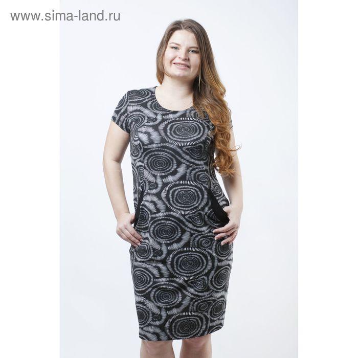 Платье женское Р708098 черный, рост 158-164 см, р-р 54