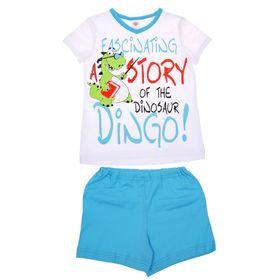 """Пижама для мальчика """"Динго-учитель"""", рост 92-98 см (26), цвет бирюза"""