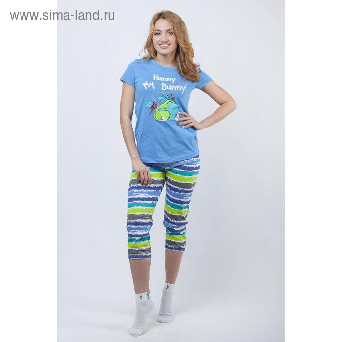 Комплект женский (футболка, капри) Р207216 голубой, рост 158-164 см, р-р 52