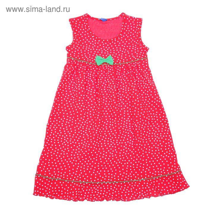 """Платье для девочки """"Горошек"""", рост 86-92 см (26), цвет красный Р707779_М"""