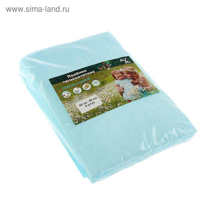 Пелёнки детские MiniMax 60x90 см, 5 шт
