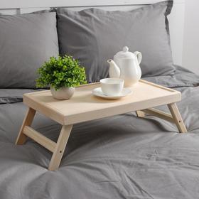 Столик для завтрака складной, 50×30см, светлый