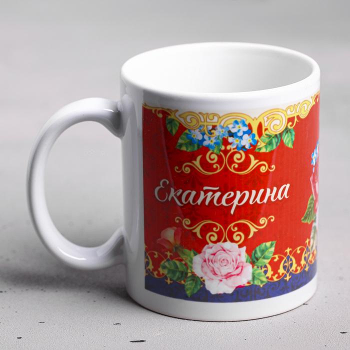"""Кружка """"Екатерина"""" 330 мл - фото 648615"""
