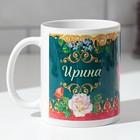 """Кружка """"Ирина"""" 330 мл, сублимация"""