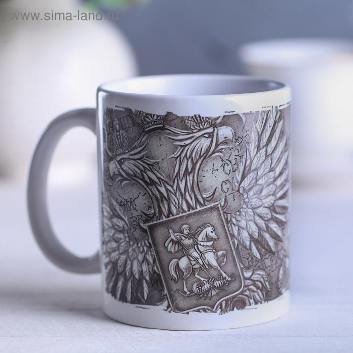 """Кружка """"Россия"""" герб, серый фон, 330 мл"""