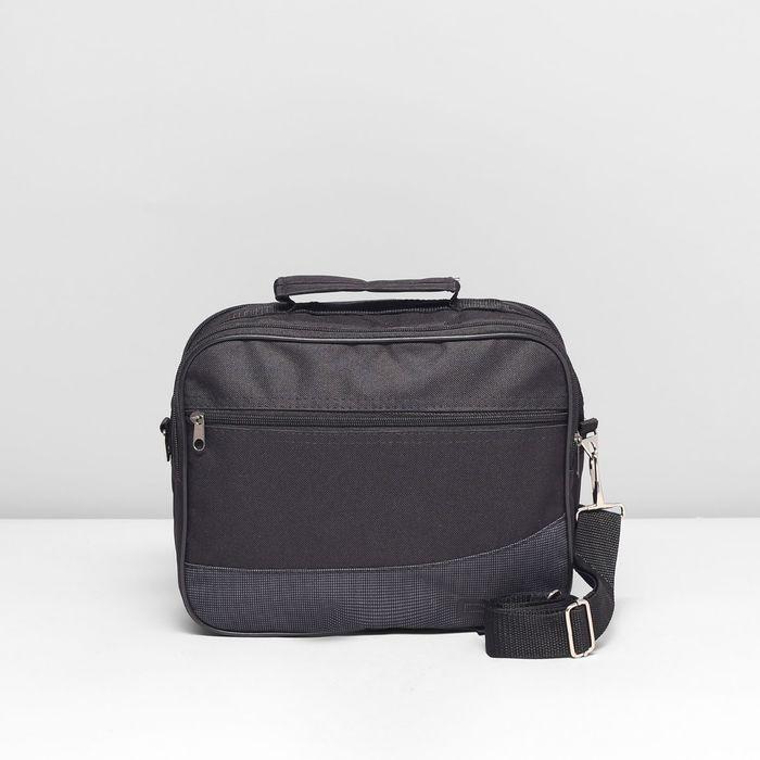 Сумка мужская на молнии, 2 отдела, 1 наружный карман, длинный ремень, чёрная