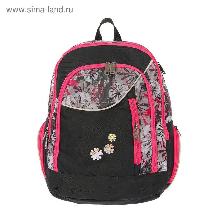 Рюкзак молодёжный на молнии, 3 отдела, 3 наружных кармана, чёрный