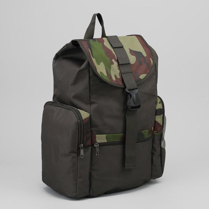"""Рюкзак молодёжный на клапане """"Камуфляж"""", 1 отдел, 3 наружных кармана, хаки"""