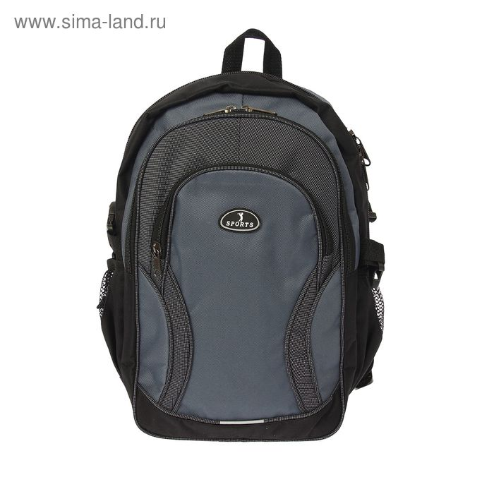 Рюкзак молодёжный на молнии, 2 отдела, наружный карман, серый