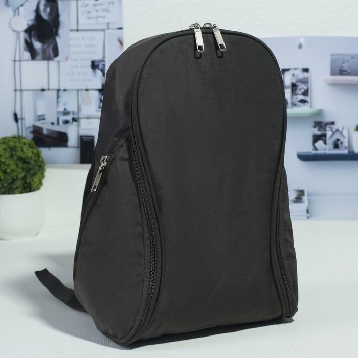 Рюкзак молодёжный на молнии, 1 отдел, 2 наружных кармана, цвет коричневый