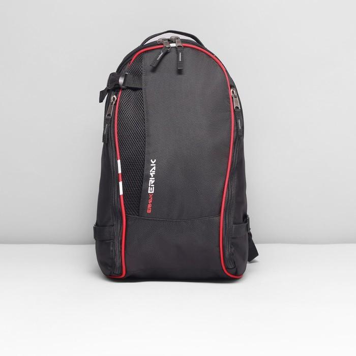 Рюкзак молодёжный на молнии, 2 отдела, чёрный МИКС