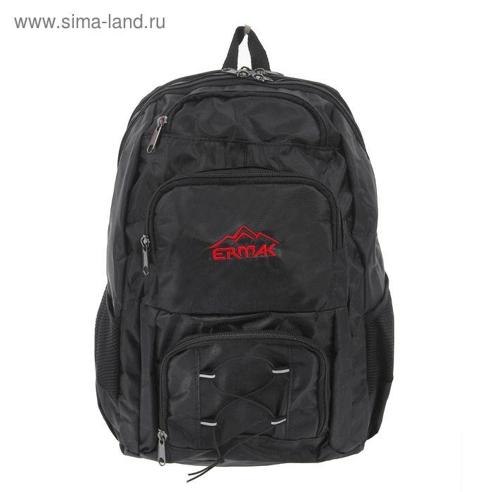 Рюкзак молодёжный на молнии, 2 отдела, 3 наружных кармана, чёрный, МИКС
