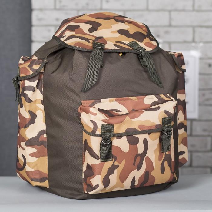 """Рюкзак туристический на клапане """"Камуфляж"""", 1 отдел, 3 наружных кармана, объём - 58л, цвет хаки"""