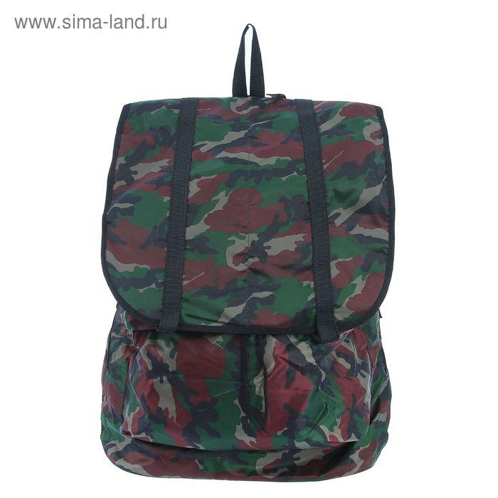 Рюкзак туристический, 1 отдел на клапане, 2 наружных кармана, камуфляж