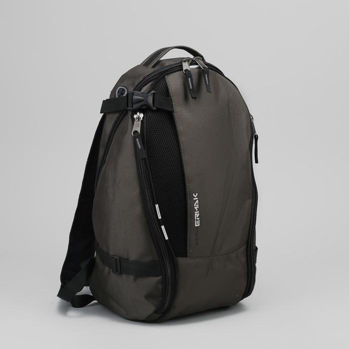 Рюкзак молодёжный на молнии, 2 отдела, коричневый