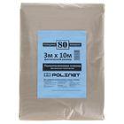 Плёнка полиэтиленовая, техническая, полотно, 10 × 3 м, толщина 80 мкм, цвет МИКС