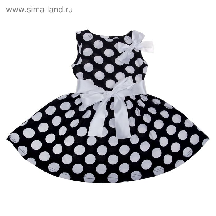 """Платье """"Летний блюз"""", рост 134 см (68), цвет белый горох на тёмно-синем/белый (арт. ДПБ847001н)"""