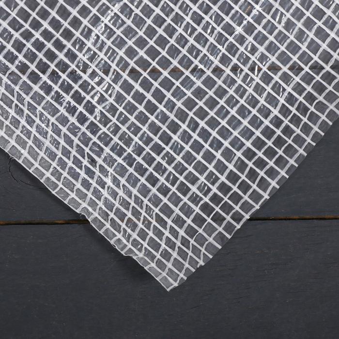 Плёнка полиэтиленовая, армированная, 25 × 2 м, толщина 120 мкм, белая
