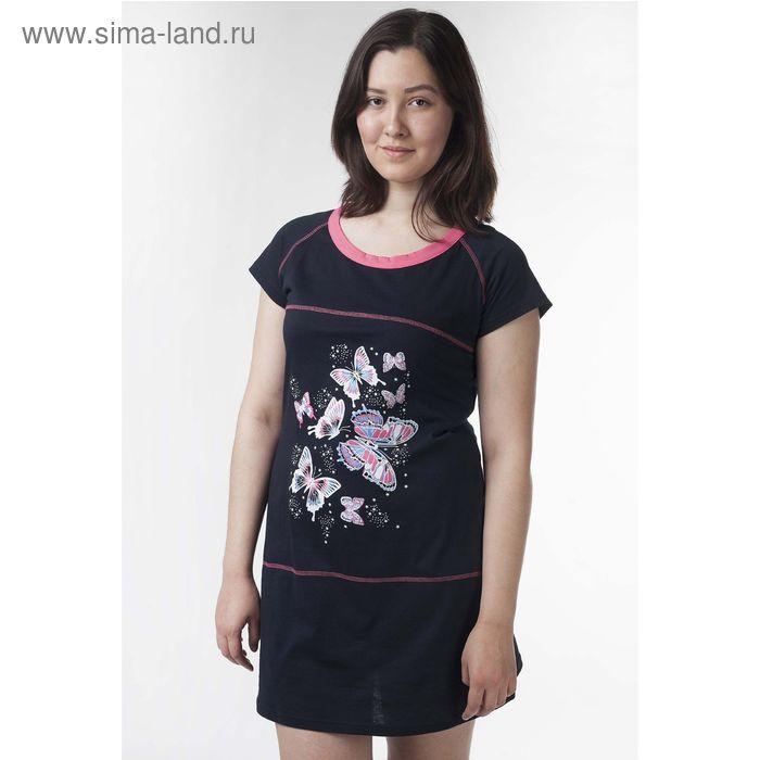 Платье женское 518а Бабочки синий, р-р 42