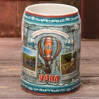 "Beer mug ""Ural"", 500 ml. (decal)"