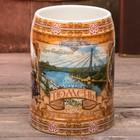 "Beer mug ""Tyumen"", 500 ml. (decal)"