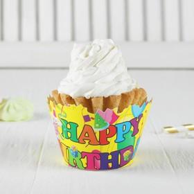 Украшение для кексов «С днём рождения!», ноты, набор 12 шт.