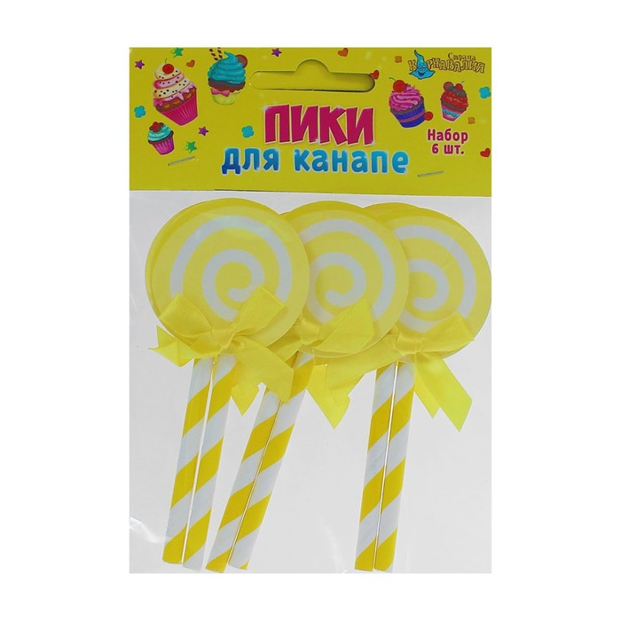 """Набор для украшения торта """"Карамелька"""" с бантиком, набор 6 шт., цвет жёлтый"""