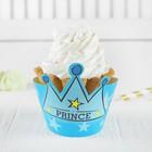 """Украшение для кексов """"Принц"""" с короной, набор 12 шт."""