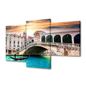 """Картина модульная на подрамнике """"Исторический мост"""" 26*40см, 26*50см, 26*31см    80*50см"""