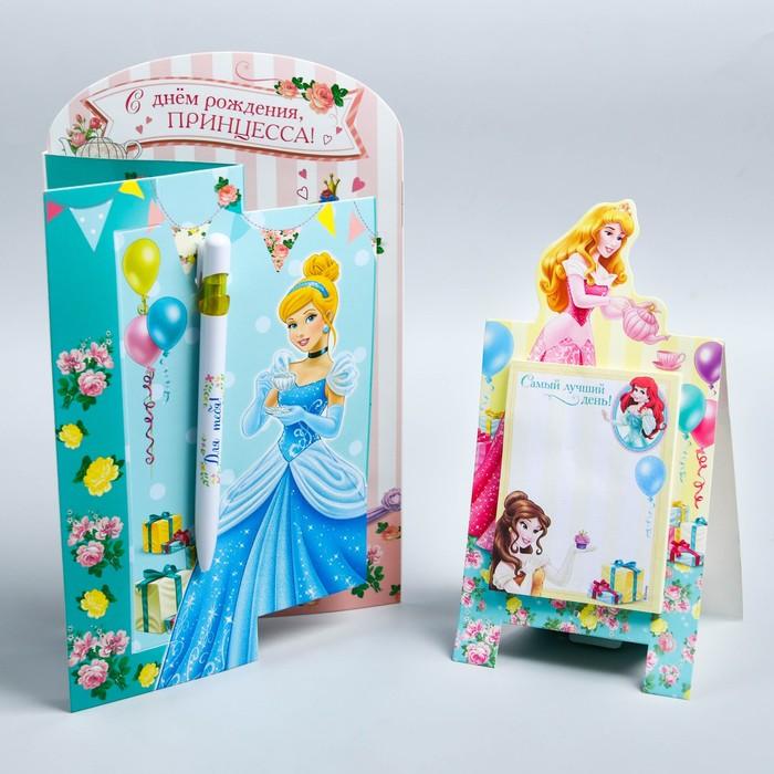 """Блокнотс ручкой в подарочной упаковке """"Ты самая чудесная"""", Принцессы"""