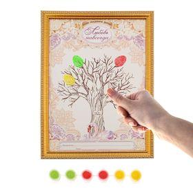 """Свадебное дерево пожеланий в рамке """"Любовь навсегда"""""""