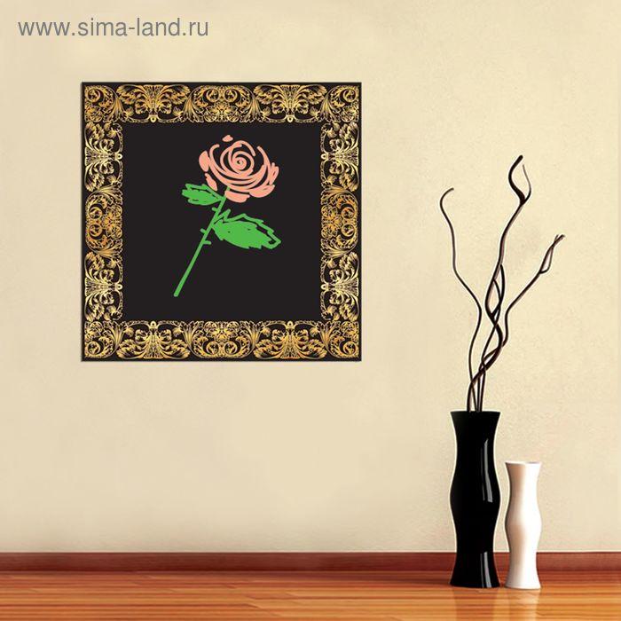 Наклейка интерьерная для рисования «Багет», 30 × 40 см