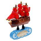 """Корабль на фигурной деревянной подставке """"Паруса любви"""", 11,5 см"""