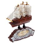 """Корабль на фигурной деревянной подставке """"По волнам счастья"""", 9,5 см"""