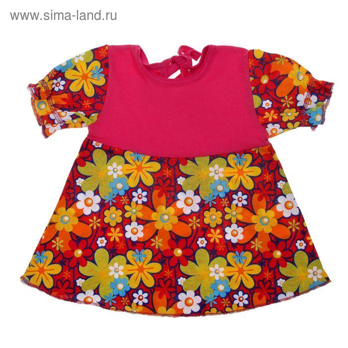 Платье детское, рост 68-74 см (48), цвет МИКС 1224-48_М
