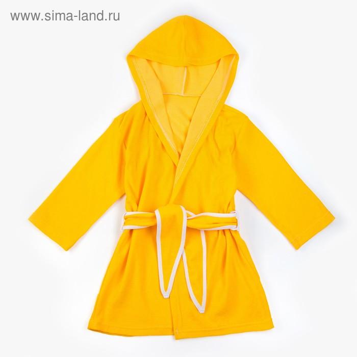 Халат махровый с капюшоном для девочки, рост 110-116 см, цвет МИКС 1431-60_Д