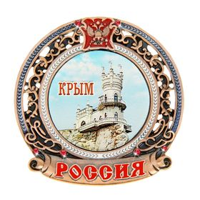 "A magnet with the emblem of the ""Crimea"""