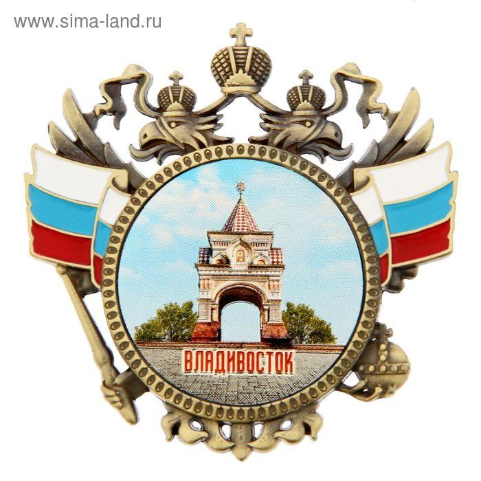 """Магнит-герб """"Владивосток"""""""
