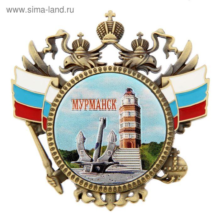 """Магнит-герб """"Мурманск"""""""