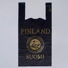 """Пакет """"Suominen"""" чёрный, полиэтиленовый, майка, 28 х 55 см, 35 мкм - фото 308983429"""
