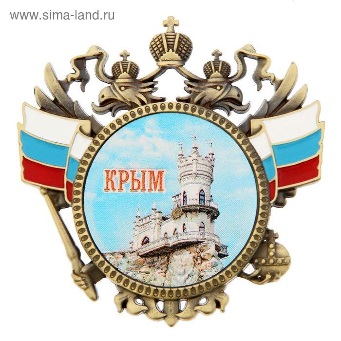 """Магнит-герб """"Крым"""""""