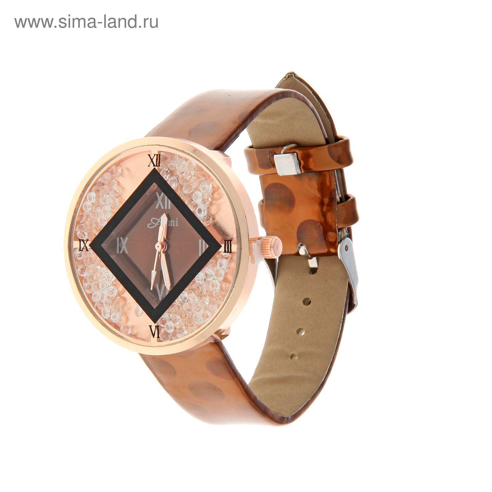 Голографические наручные часы купить часы армани и портмоне в подарок