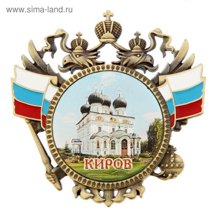 """Магнит герб """"Киров"""""""
