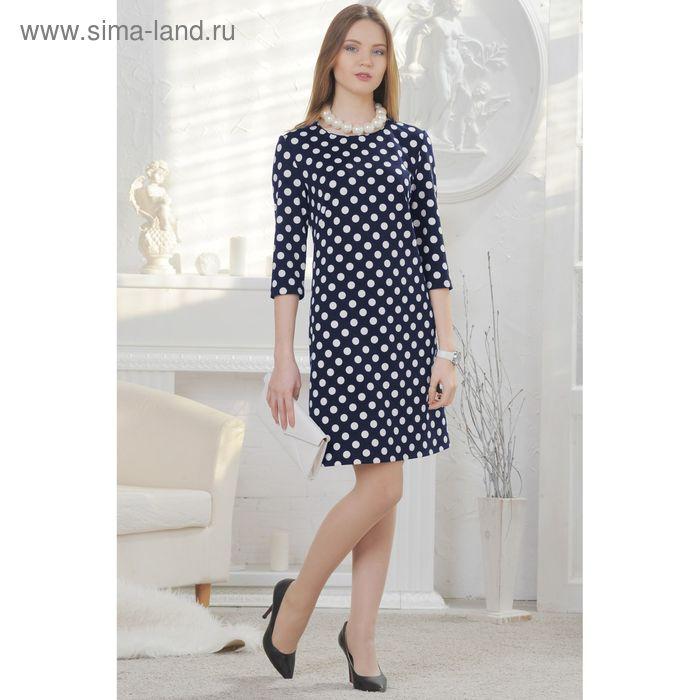 Платье женское 4589а, размер 48, рост 164 см, цвет тёмно-синий/чёрный