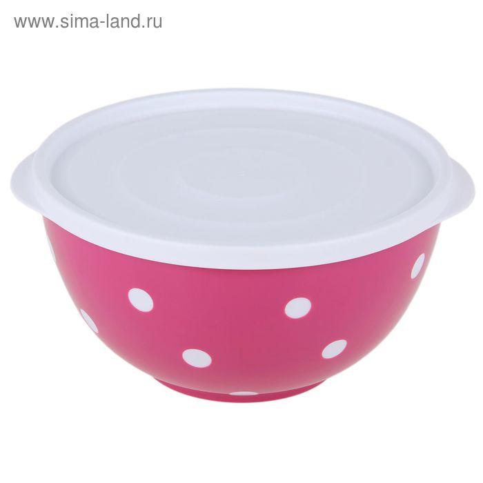 Салатник с крышкой 1,4 л Marusya, цвет фламинго